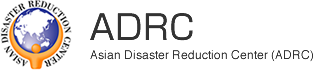 Asian Disaster Reduction Center(ADRC)