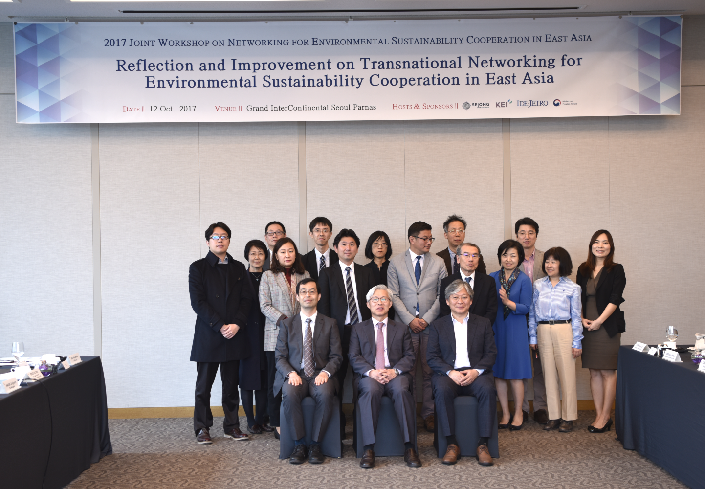 http://www.adrc.asia/adrcreport_e/archives/2017/12/27/1012_Group_Photo_m.png