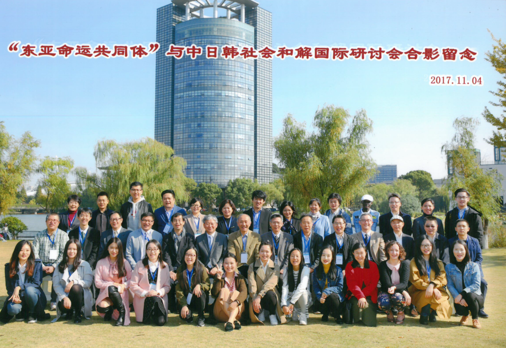 https://www.adrc.asia/adrcreport_e/archives/2017/12/27/Group_Photo_SS.png