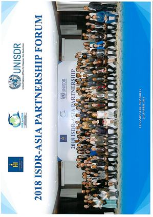 UNISDR Asia Partnership Forum 2018 .jpg