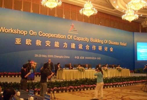 http://www.adrc.asia/adrcreport_e/items/ASEM01.jpg