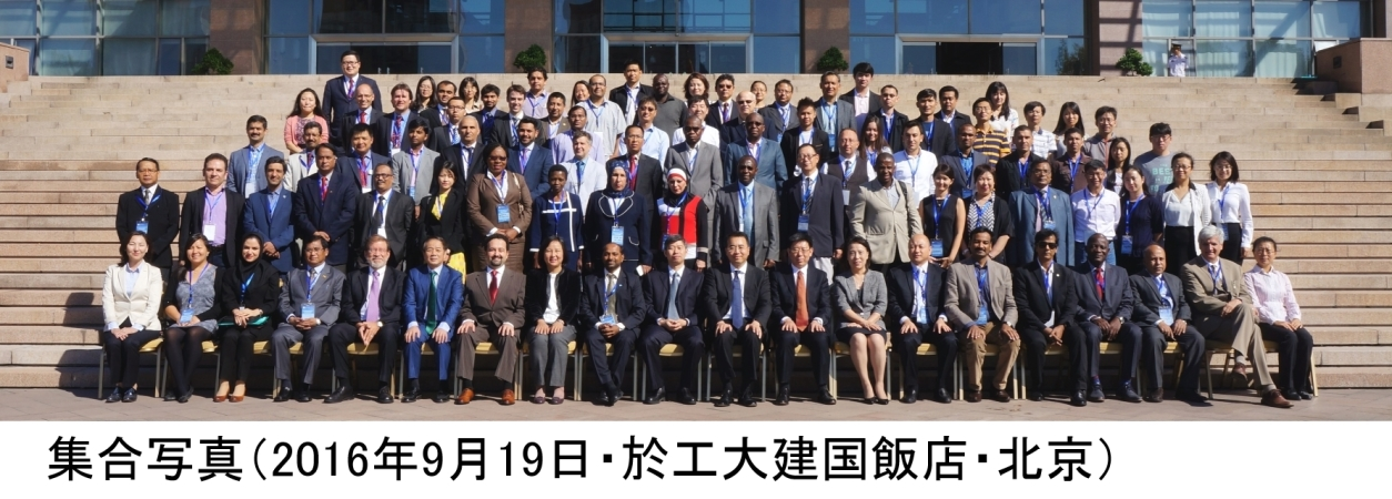 http://www.adrc.asia/adrcreport_j/Group%20Photo%20with%20Japanese%20caption.jpg