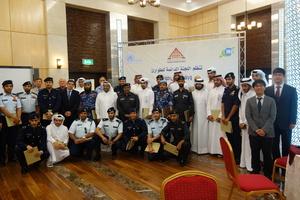 0 Qatar group.JPG