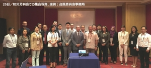 http://www.adrc.asia/adrcreport_j/assets_c/2016/11/WGDRR gorup Photo at 11th IWS for webup JP caption-thumb-300x136-1991.jpg