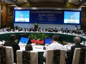 http://www.adrc.asia/adrcreport_r/items/Symposium-small-thumb-300x225-684.jpg